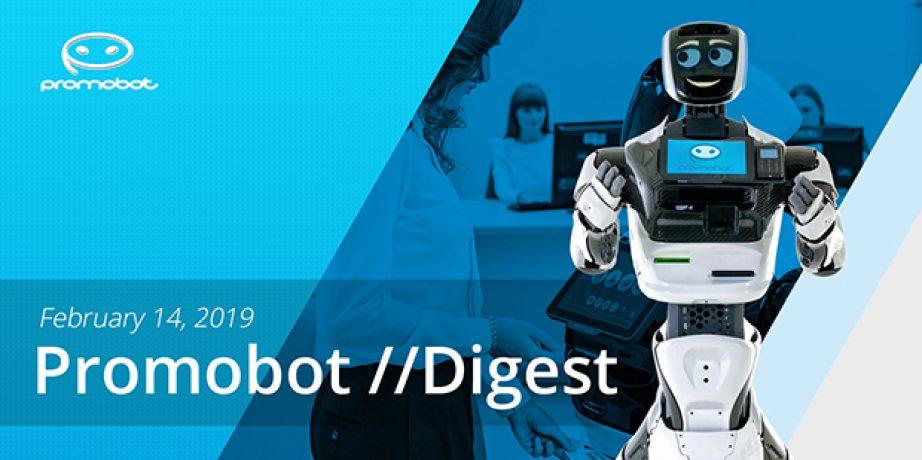 digest-55-620x310